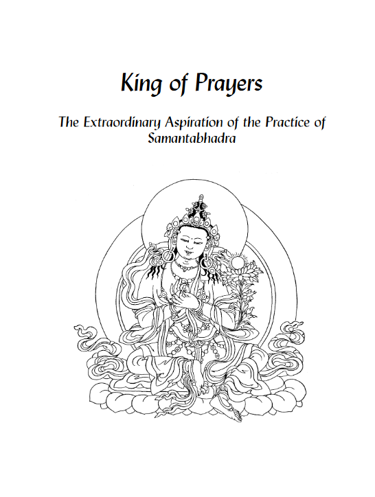 Screenshot_2019-07-08 King of Prayers 1009 indd - king_of_prayers_c5 pdf