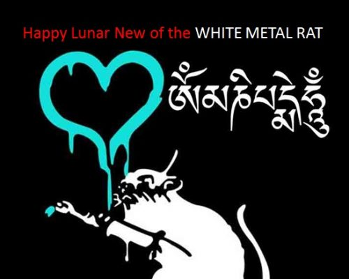 Losar ~ Year of the White Iron Mouse 2147