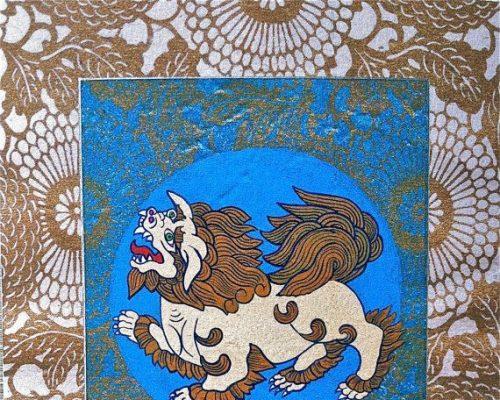 8:8 Lion's Gate